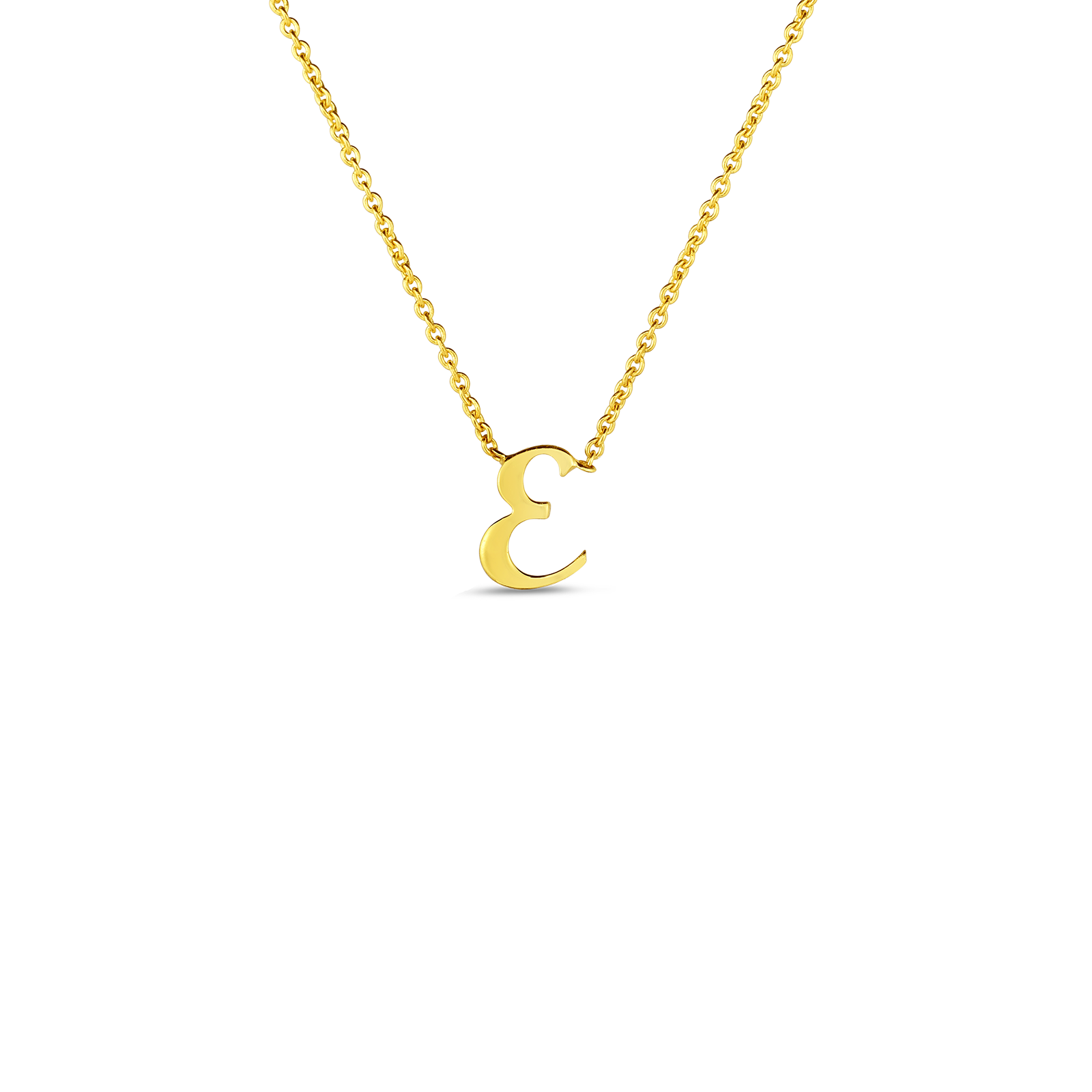 18k Small Script Initial 'E' Pendant On Chain
